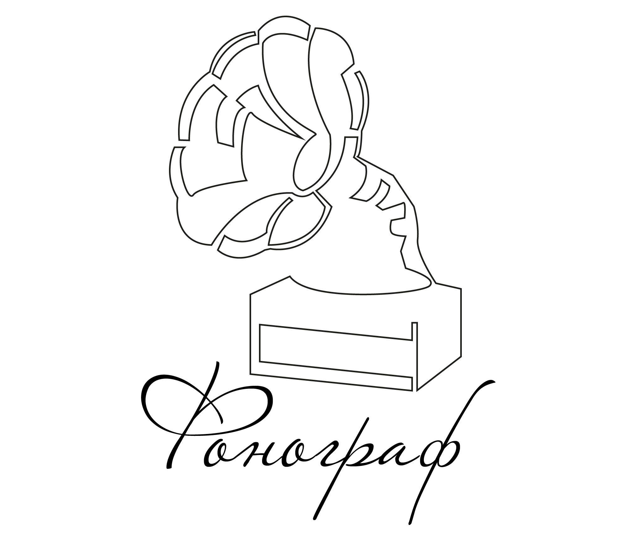 Лого и ФС для магазина аудиотехники - дизайнер a-a-t