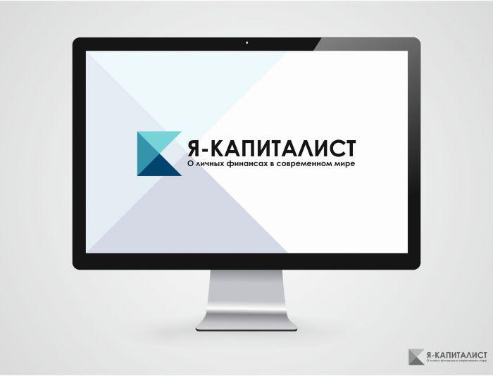 Я капиталист (лого для веб-сайта) - дизайнер AAKuznetcov