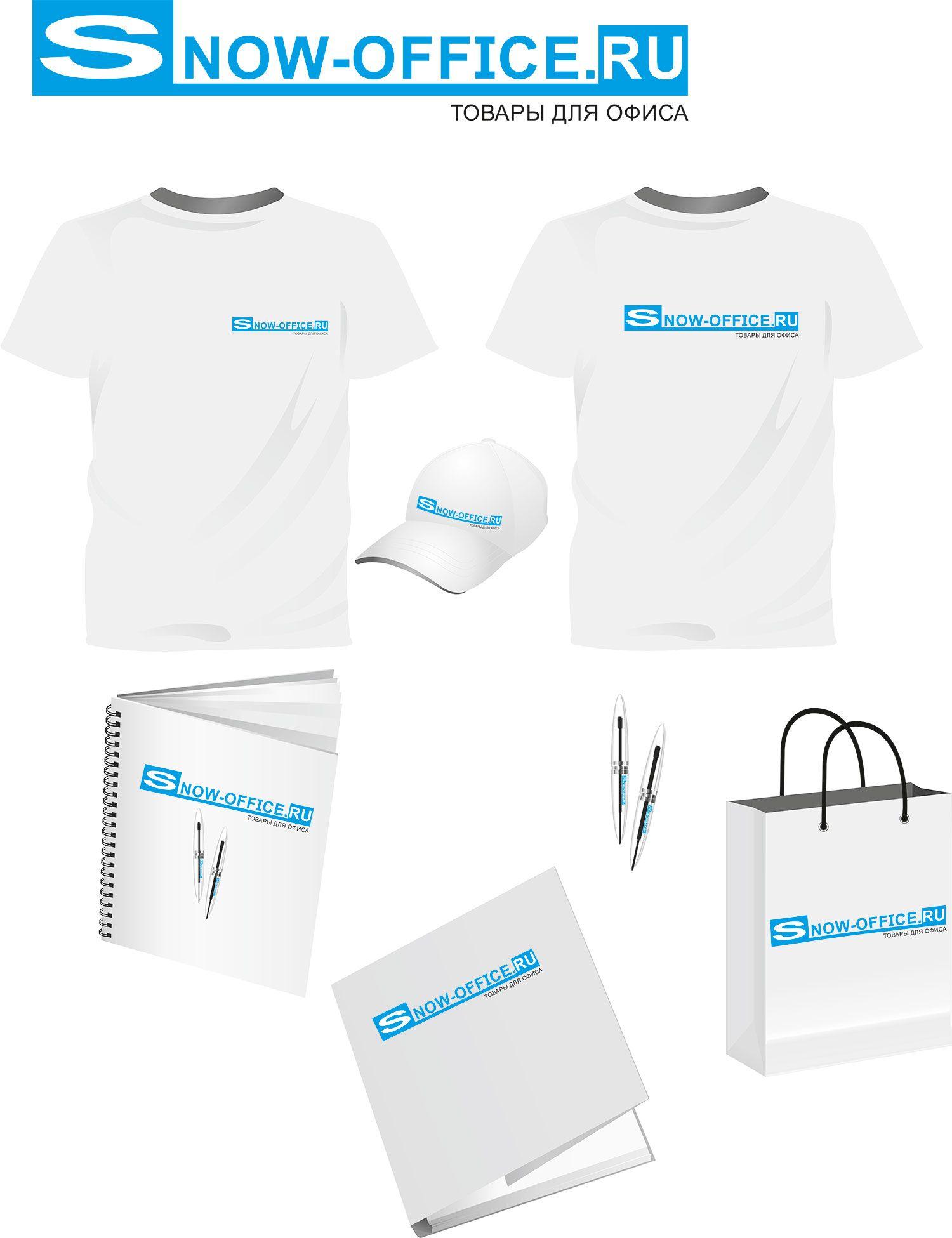 Лого и фирменный стиль для интернет-магазина - дизайнер Yura