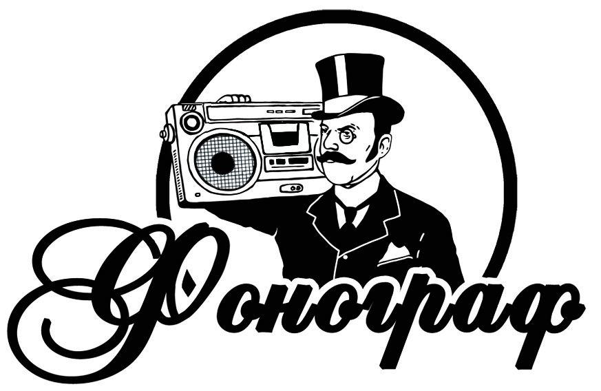 Лого и ФС для магазина аудиотехники - дизайнер scratcherz