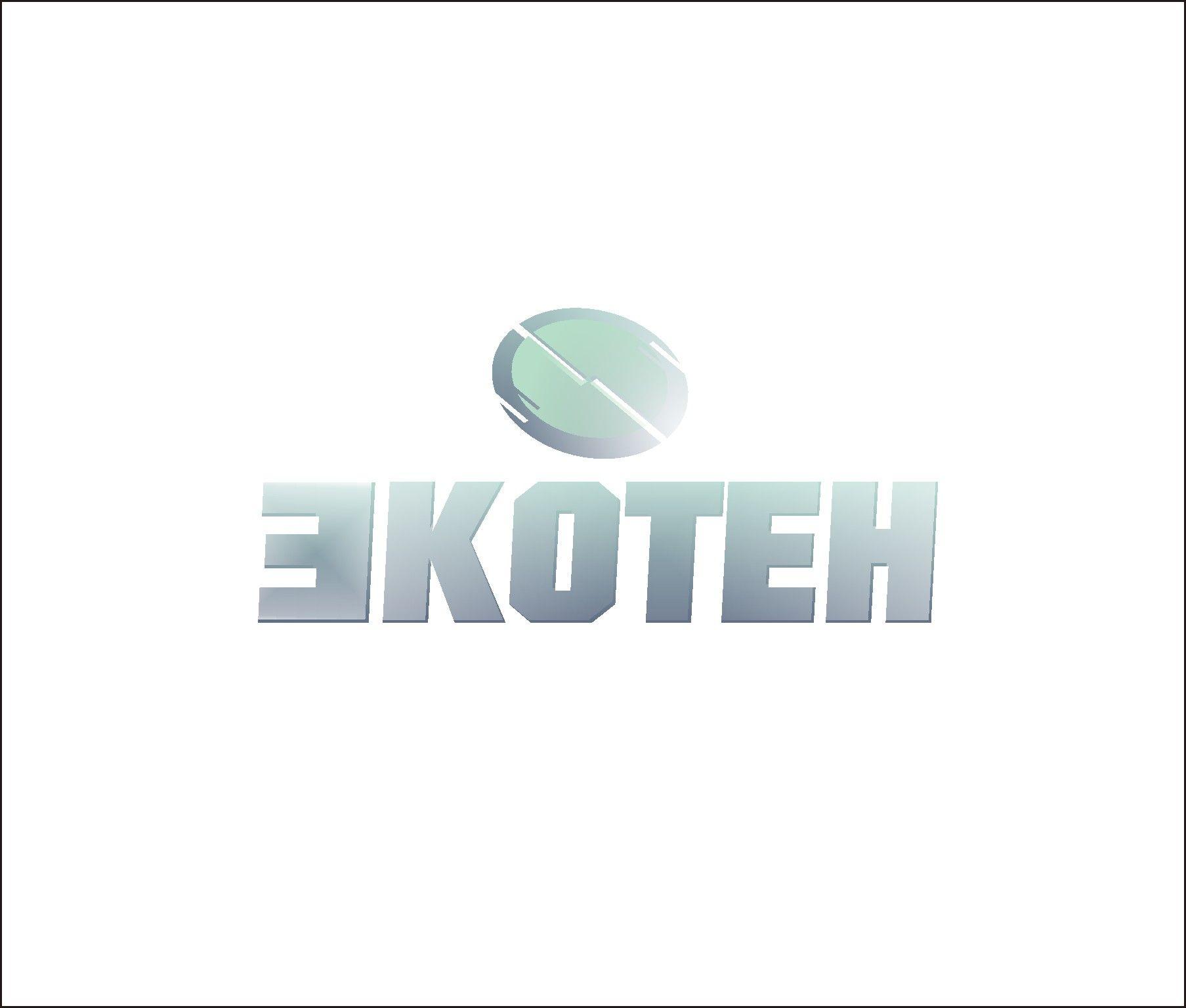 Логотип для научно - технического концерна - дизайнер samneu