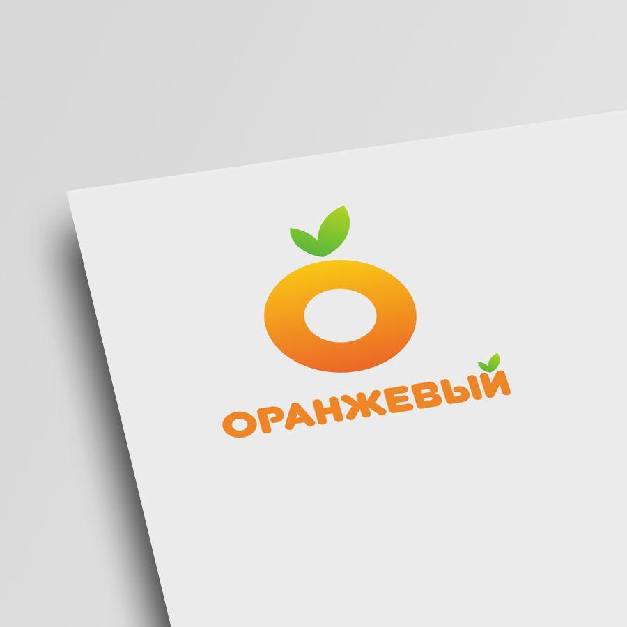 Логотип Финансовой Организации - дизайнер sviaznoyy