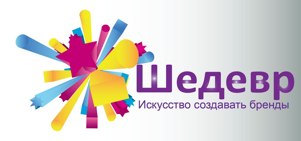 Логотип для брендинговой компании - дизайнер milliart