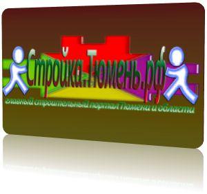Логотип для строительного портала - дизайнер Lesya_Sky