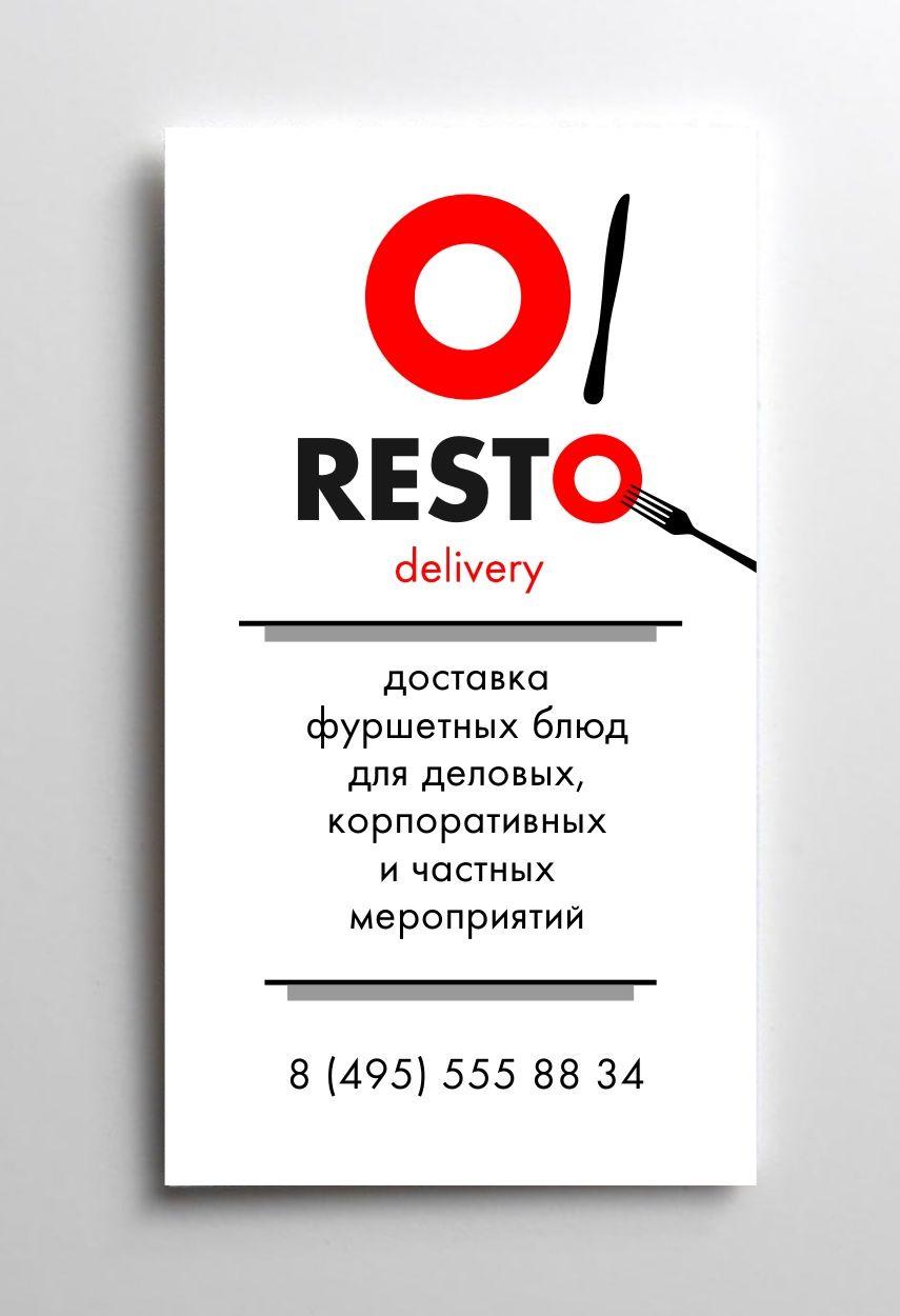 Фирменный стиль на основе существующего логотипа - дизайнер Yatush