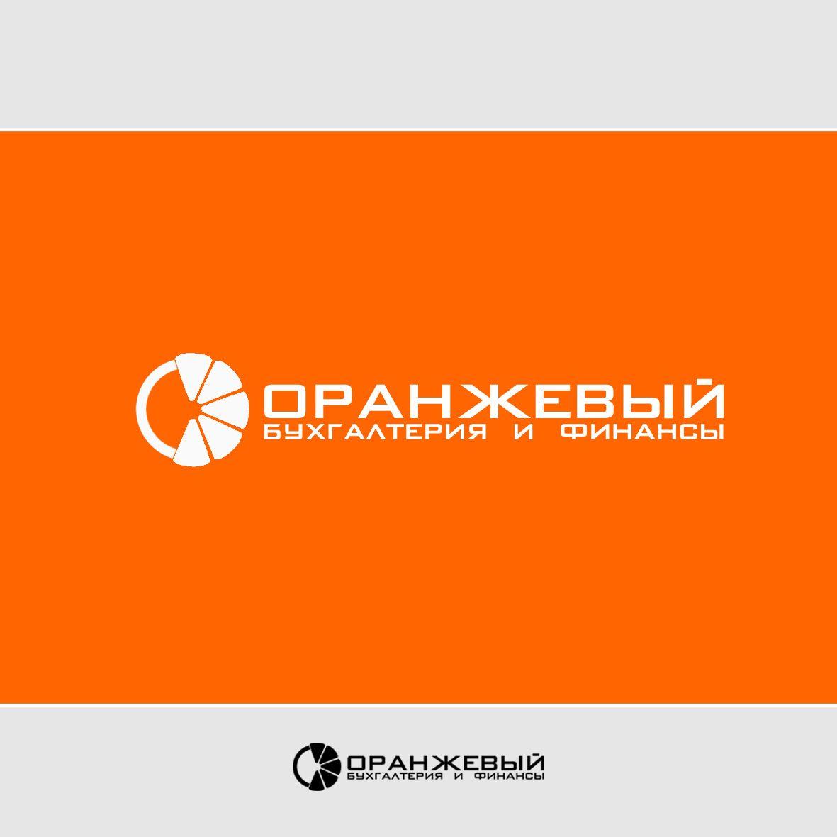 Логотип Финансовой Организации - дизайнер weste32
