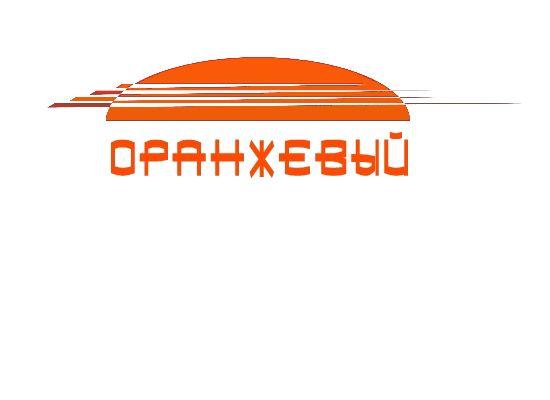 Логотип Финансовой Организации - дизайнер Richi656