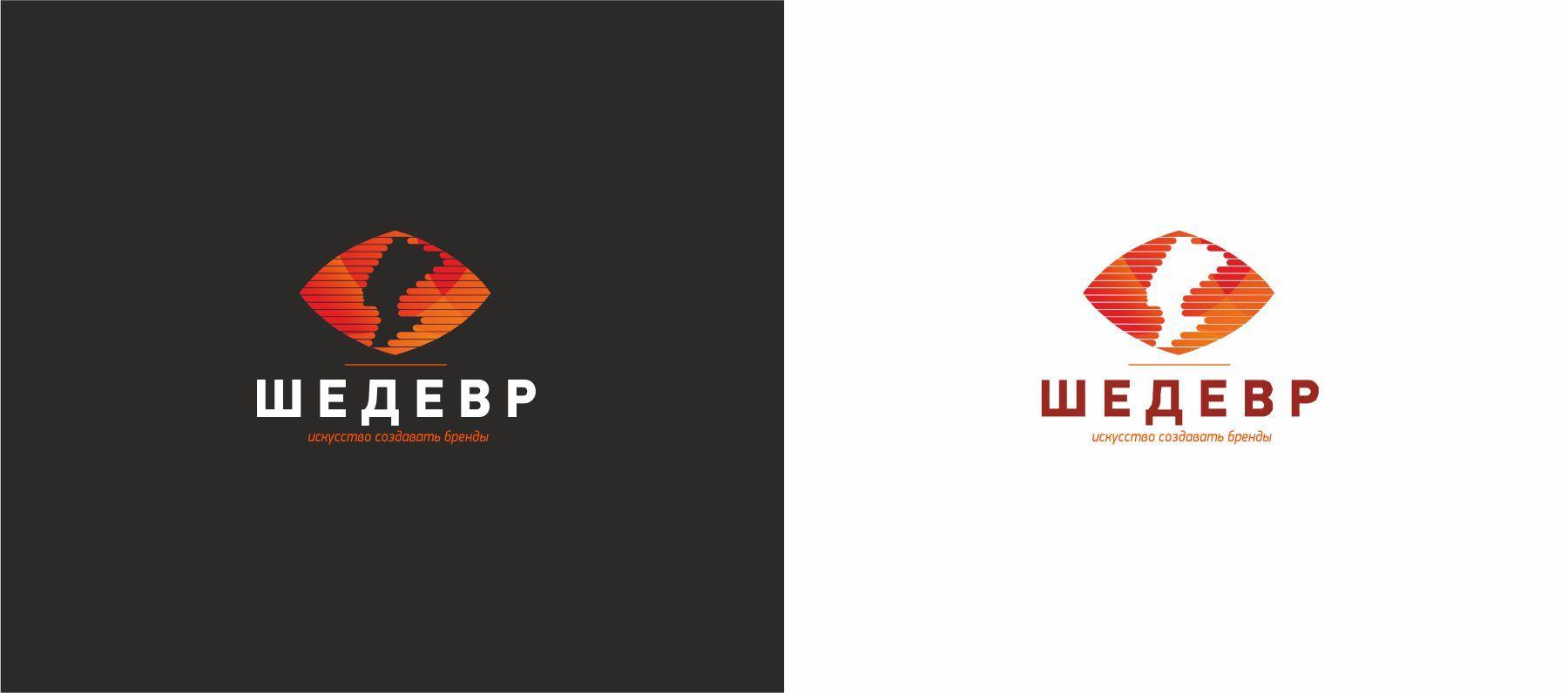 Логотип для брендинговой компании - дизайнер GAMAIUN
