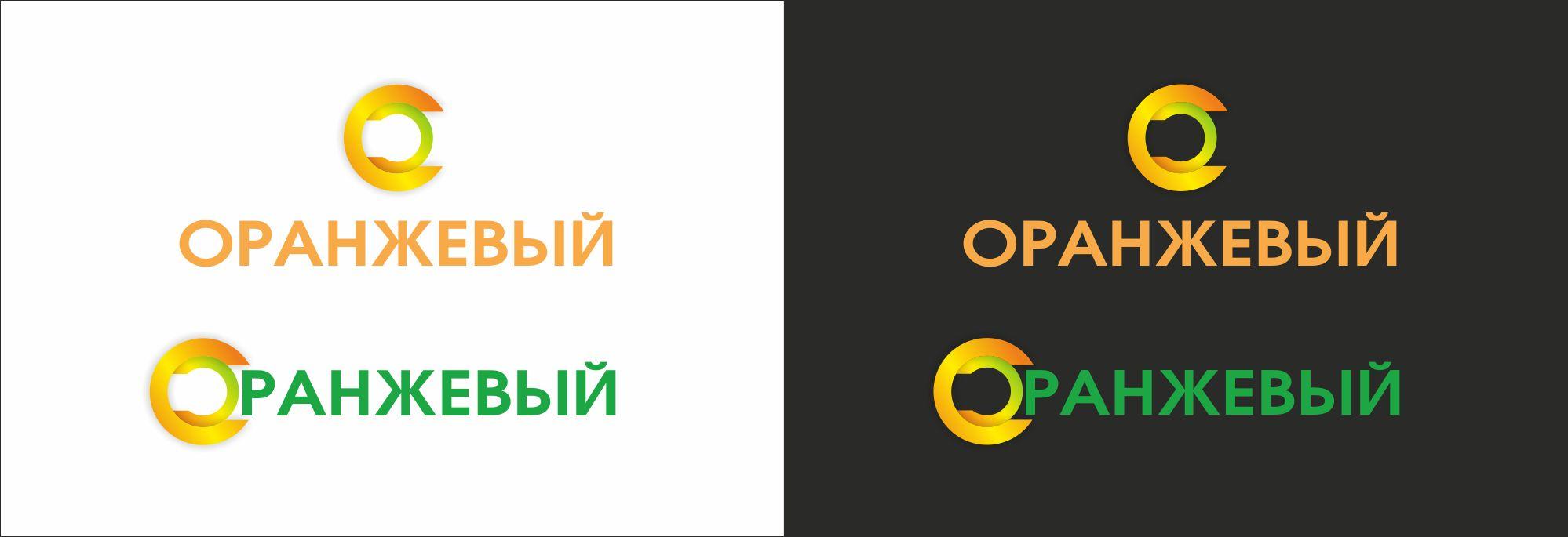 Логотип Финансовой Организации - дизайнер byka-ve7rov
