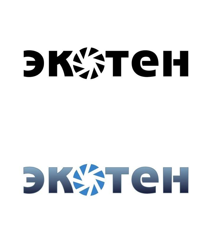 Логотип для научно - технического концерна - дизайнер kotboris
