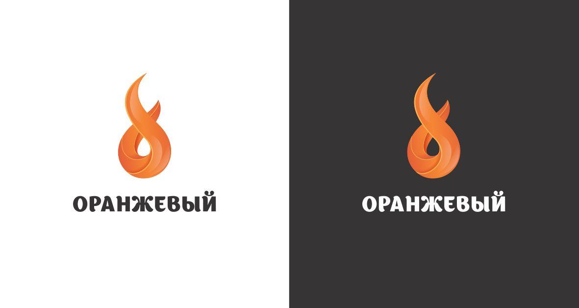 Логотип Финансовой Организации - дизайнер remezlo