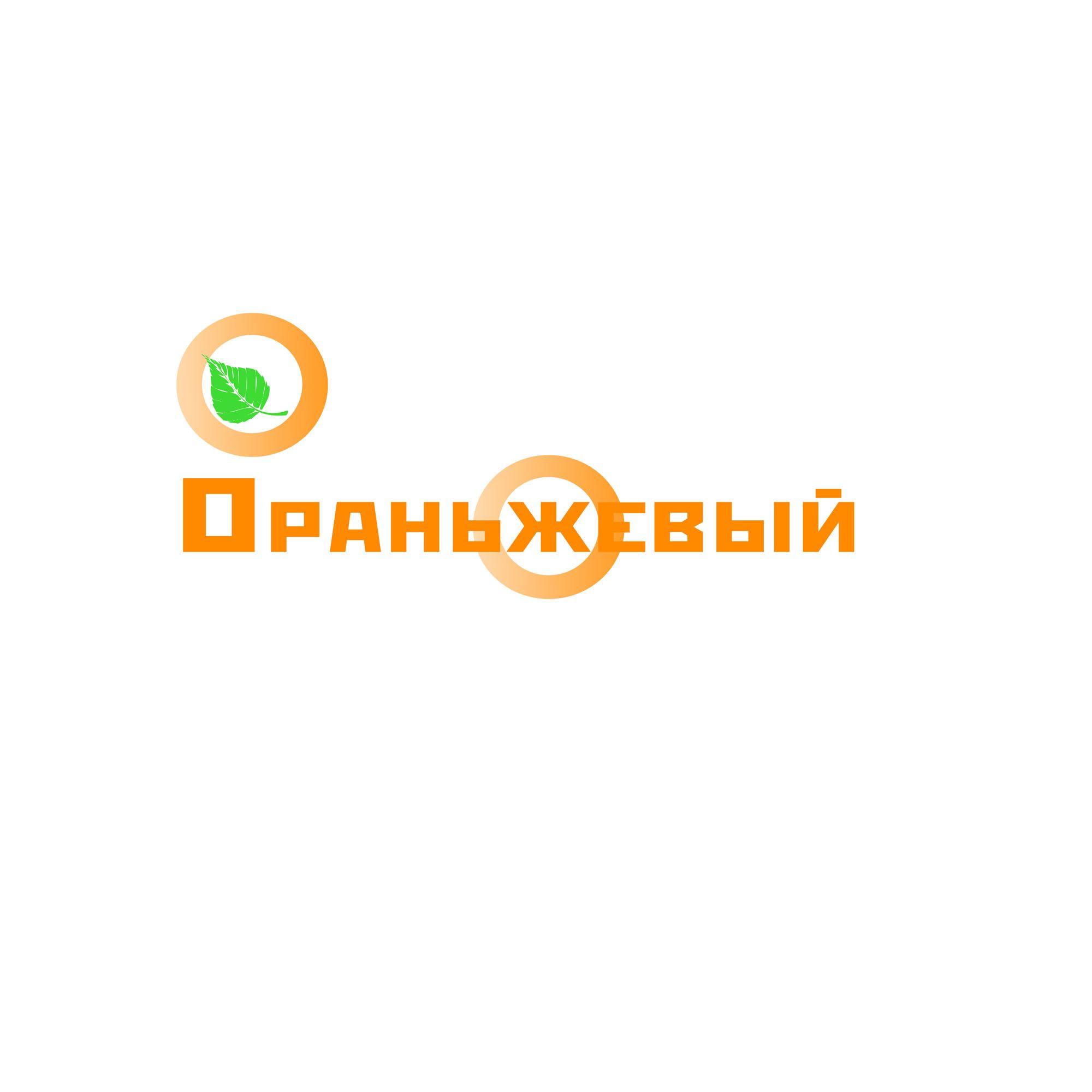 Логотип Финансовой Организации - дизайнер 140984VV