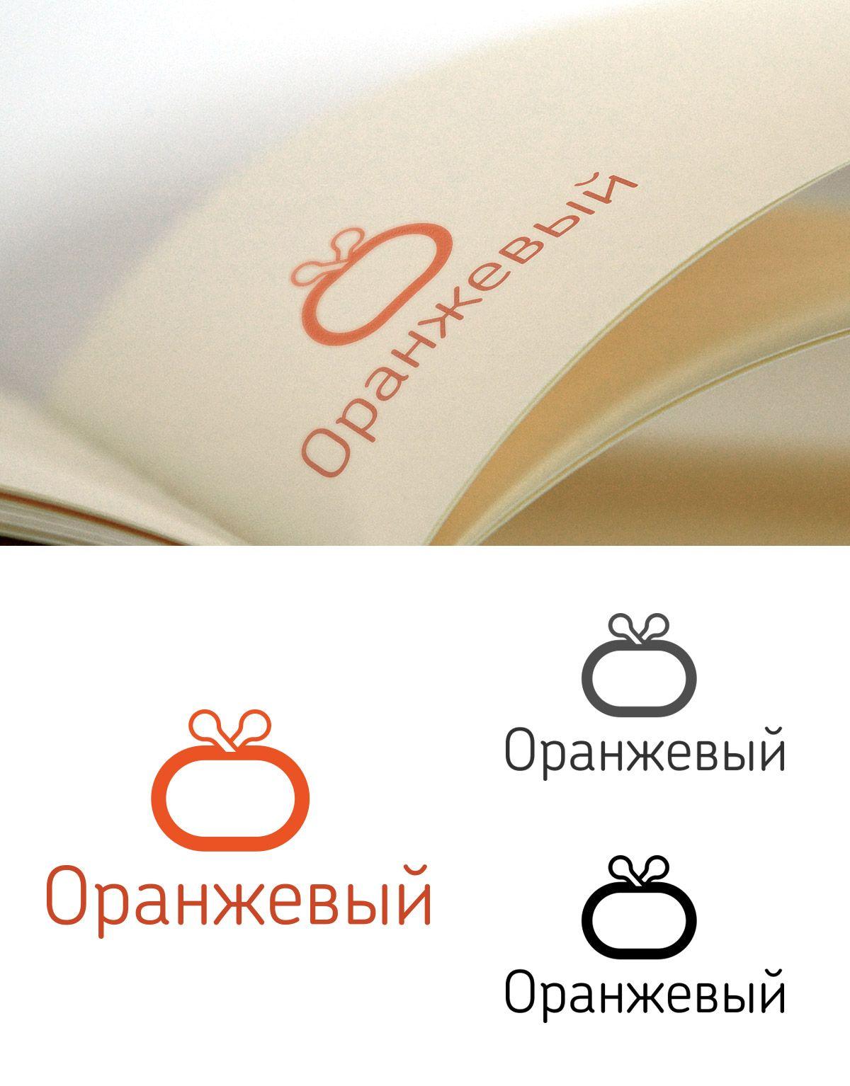 Логотип Финансовой Организации - дизайнер mikap