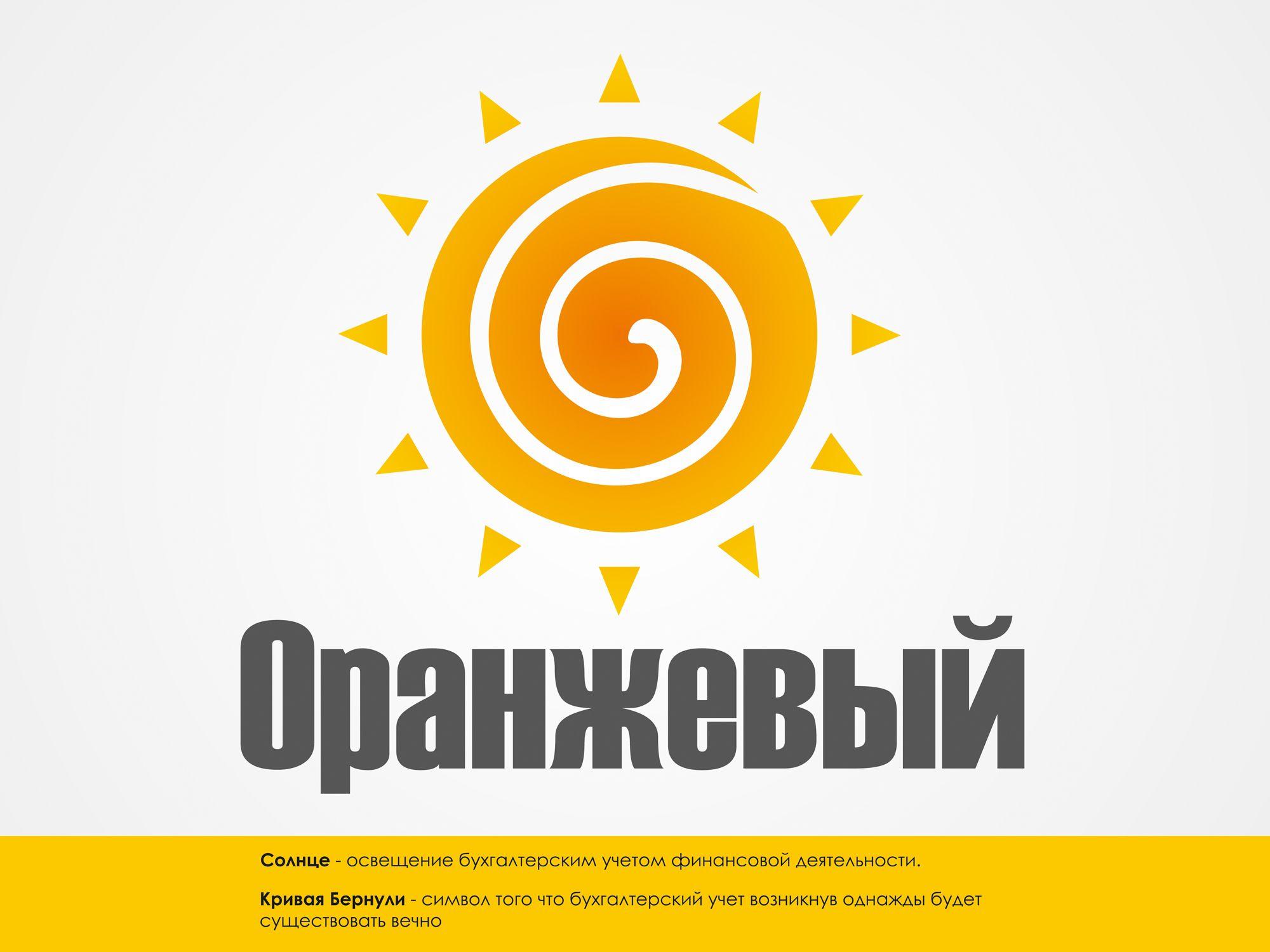Логотип Финансовой Организации - дизайнер VasyliVV