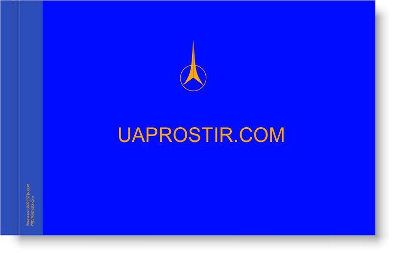 Логотип для UAProstir - дизайнер sv58