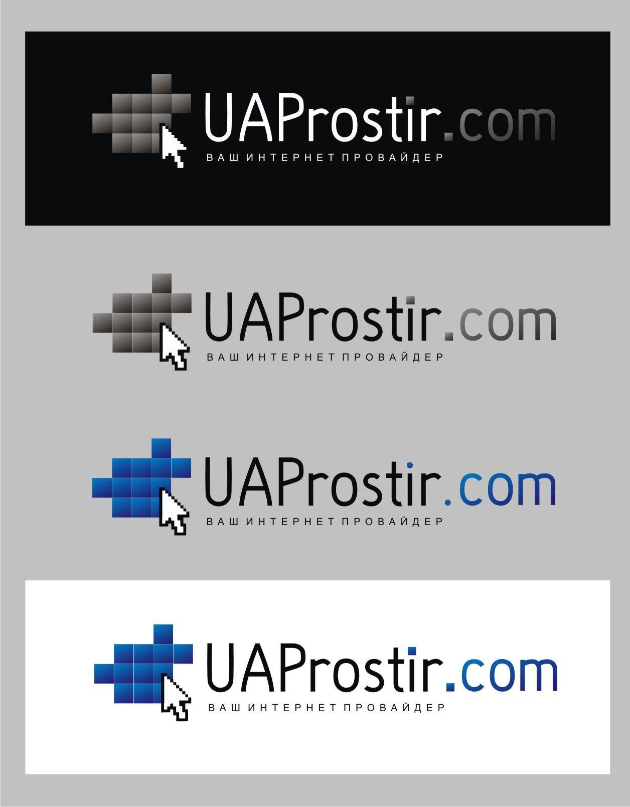 Логотип для UAProstir - дизайнер FullFlesh