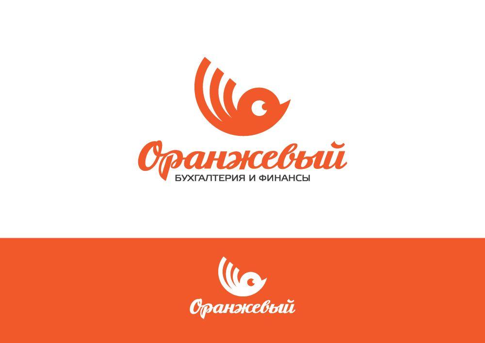 Логотип Финансовой Организации - дизайнер zanru