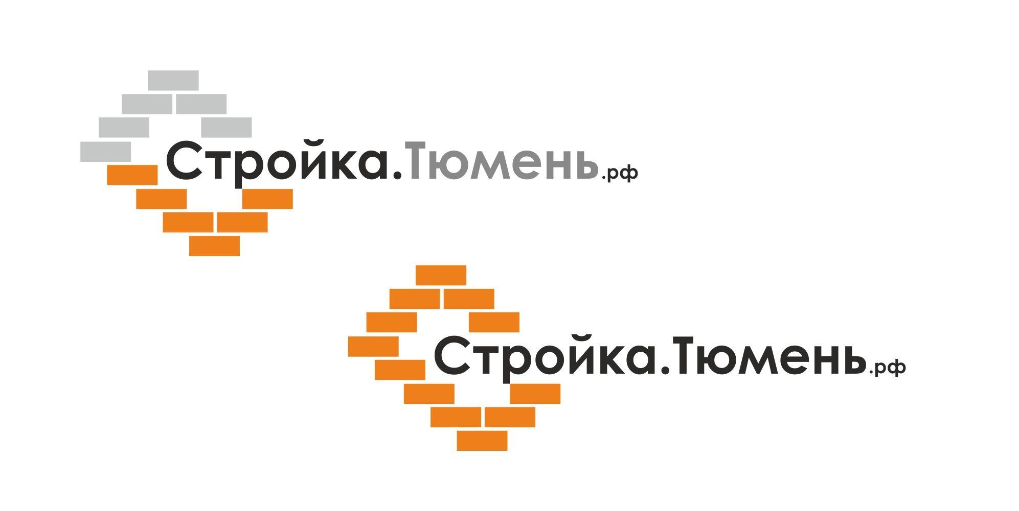 Логотип для строительного портала - дизайнер stopkinjohn