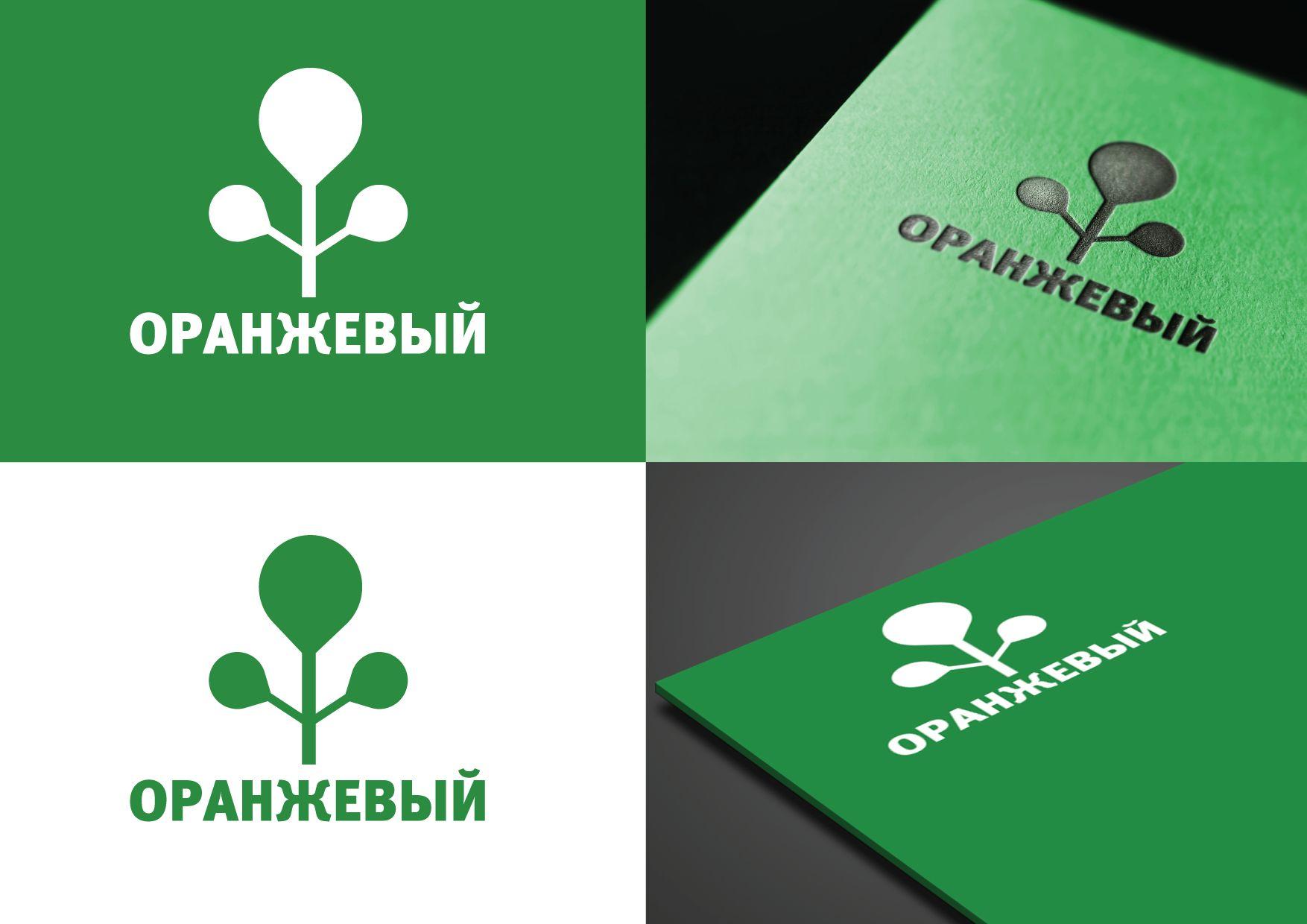 Логотип Финансовой Организации - дизайнер Patrick567