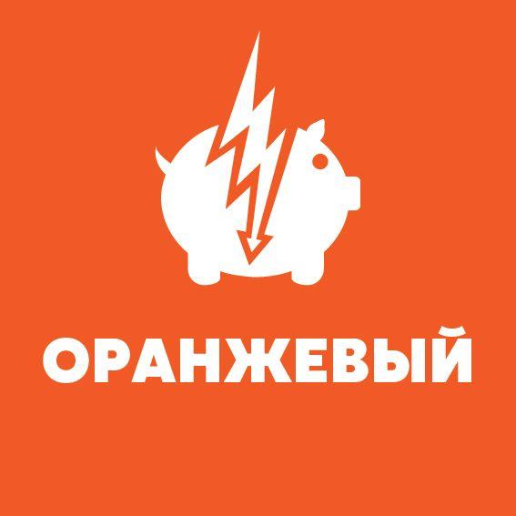 Логотип Финансовой Организации - дизайнер ar98