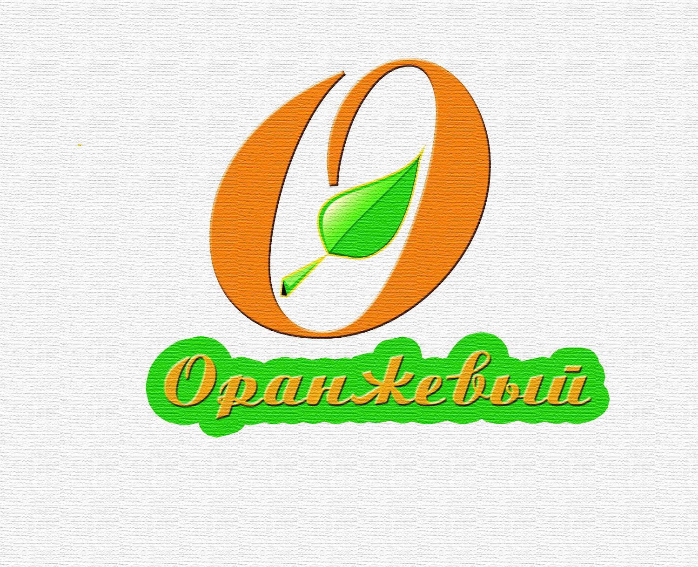 Логотип Финансовой Организации - дизайнер Alud333