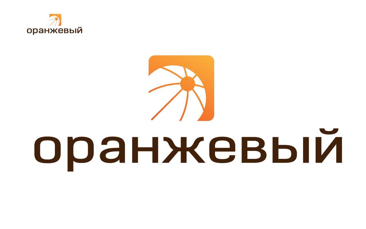 Логотип Финансовой Организации - дизайнер Stiff2000