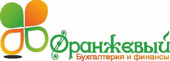 Логотип Финансовой Организации - дизайнер aix23