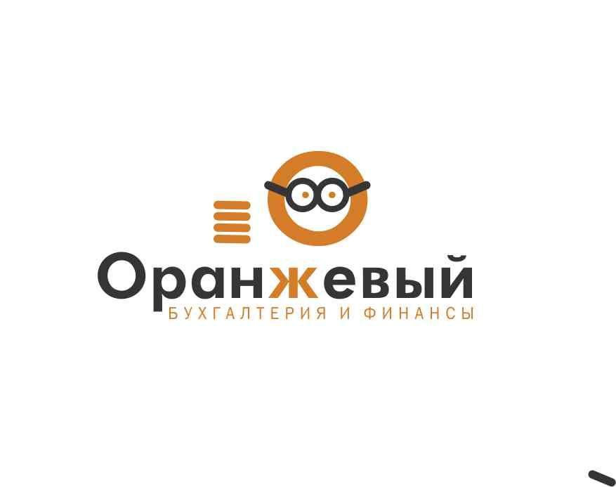 Логотип Финансовой Организации - дизайнер elenuchka