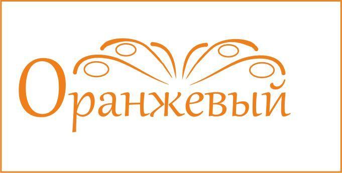 Логотип Финансовой Организации - дизайнер Liissa