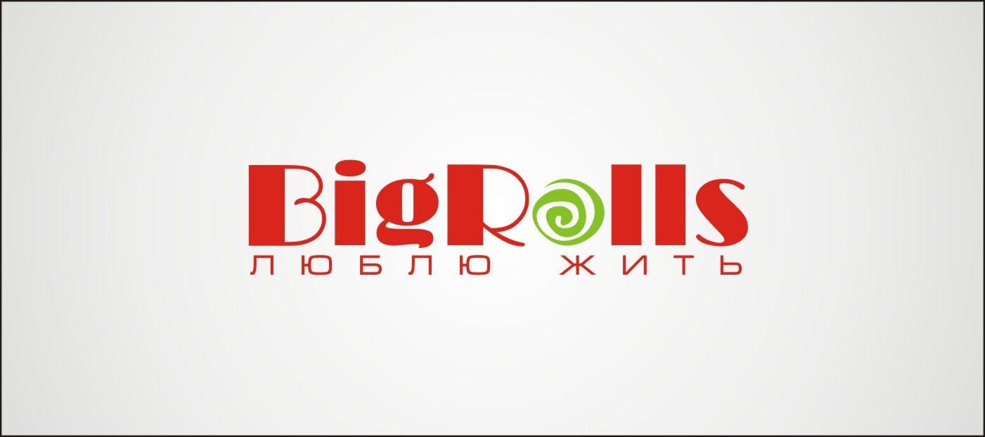 логотип для BigRolls - дизайнер salavat_staff