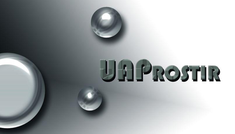 Логотип для UAProstir - дизайнер Verxtormashka