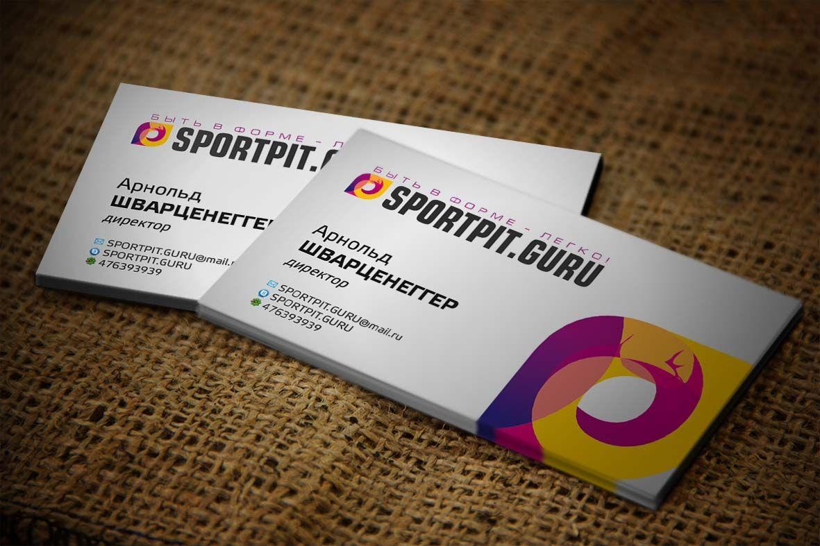 Магазины спортивного питания - дизайнер rammulka