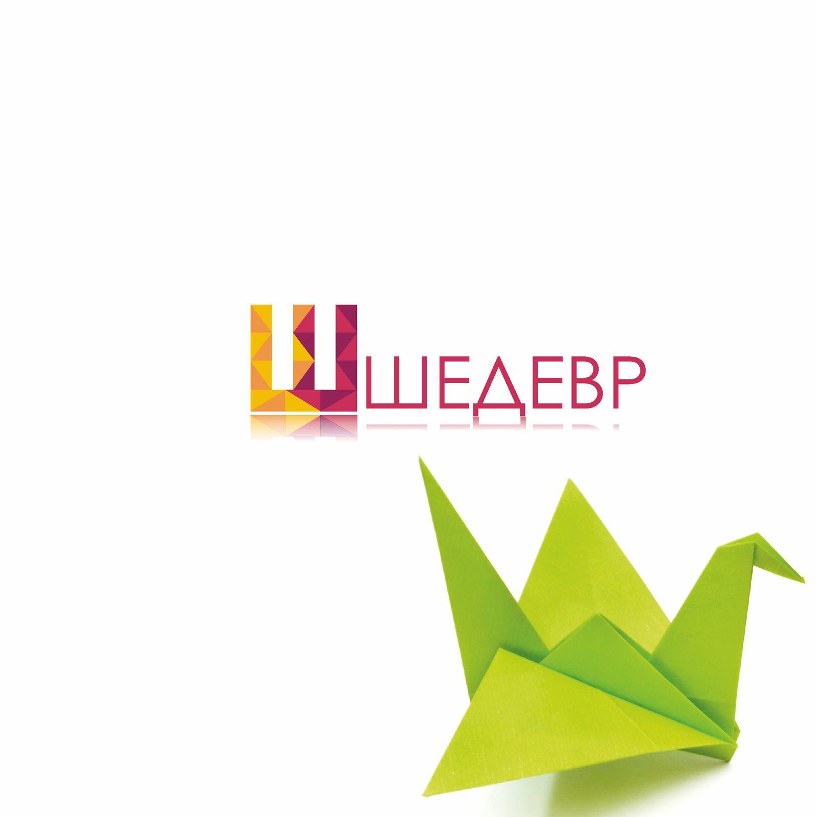 Логотип для брендинговой компании - дизайнер lopatin2