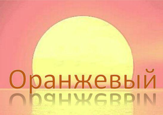 Логотип Финансовой Организации - дизайнер Oldish