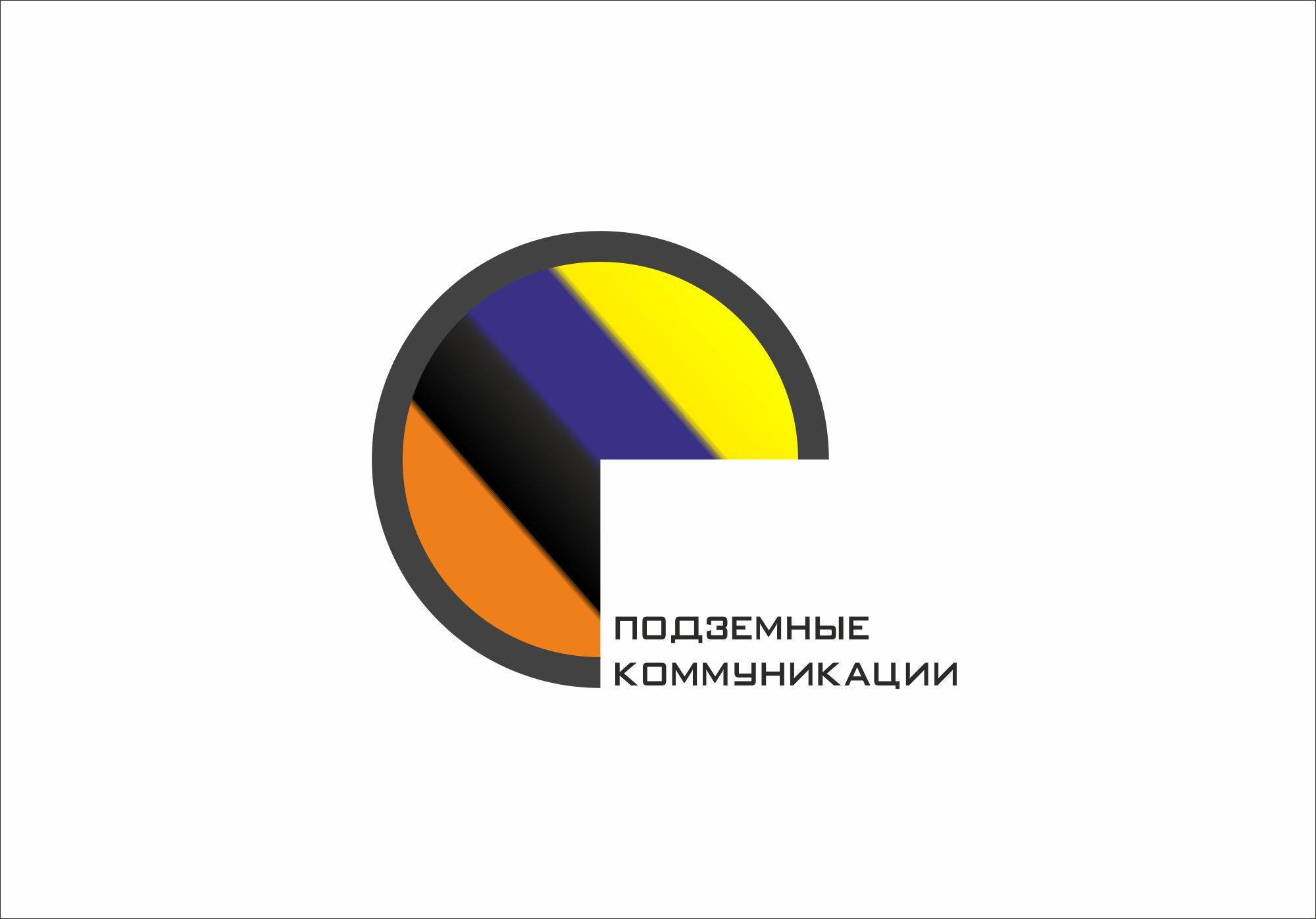 Лого и стиль компании