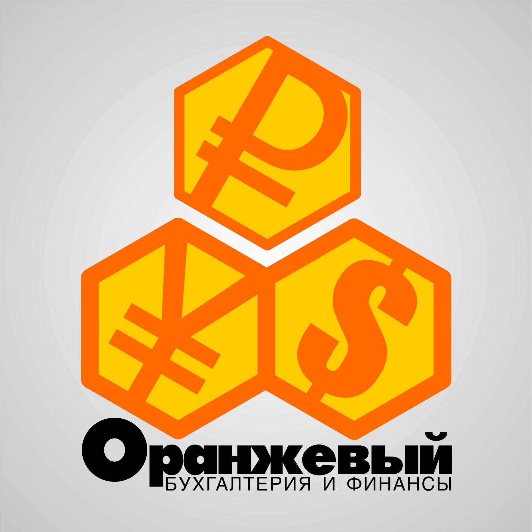 Логотип Финансовой Организации - дизайнер aleksparapam