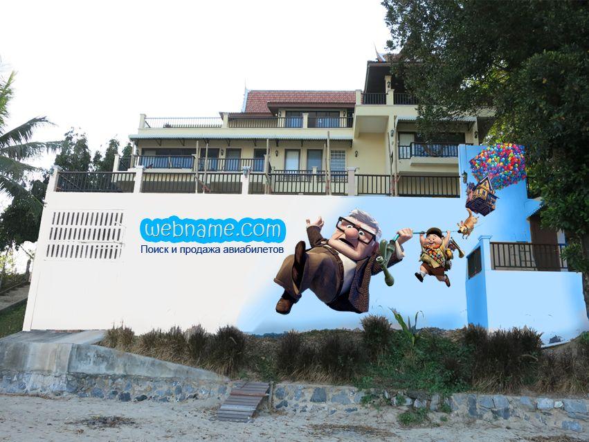 Эскиз для росписи стены - дизайнер Musaev