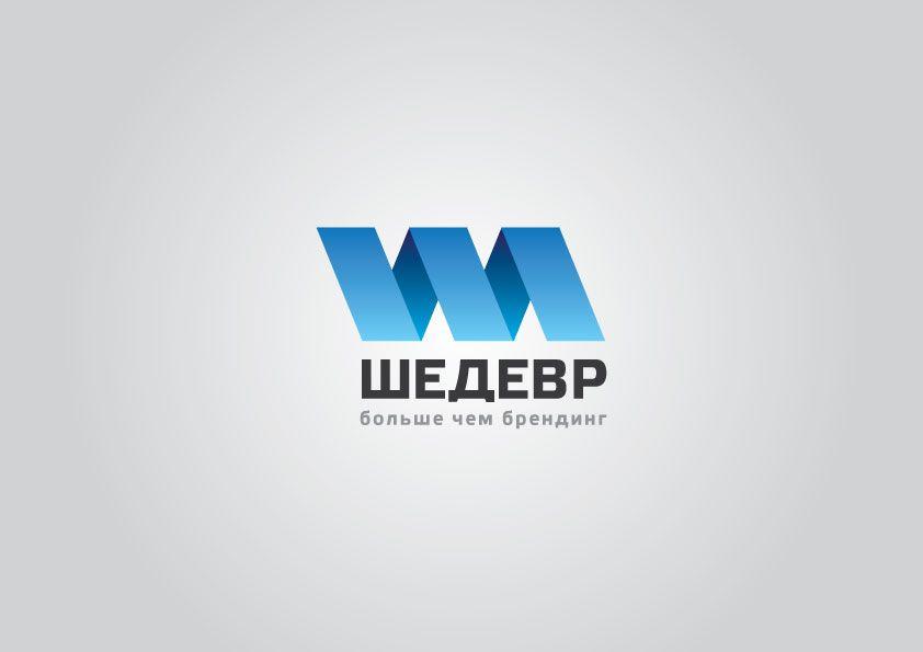 Логотип для брендинговой компании - дизайнер Erlan84