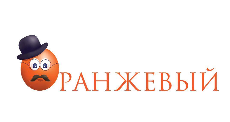Логотип Финансовой Организации - дизайнер aknesk