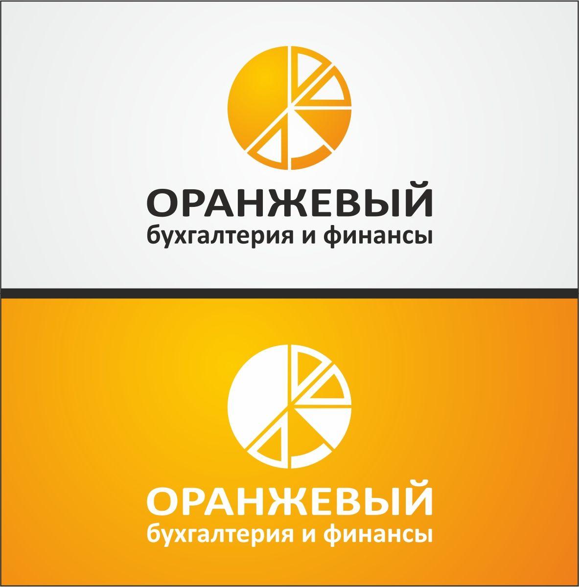 Логотип Финансовой Организации - дизайнер graphin4ik
