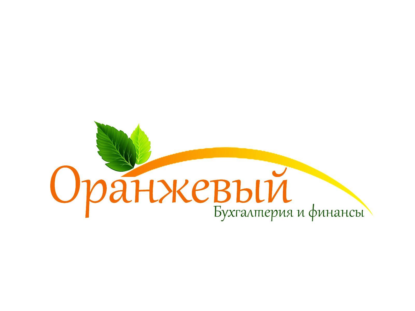 Логотип Финансовой Организации - дизайнер Vortex1987