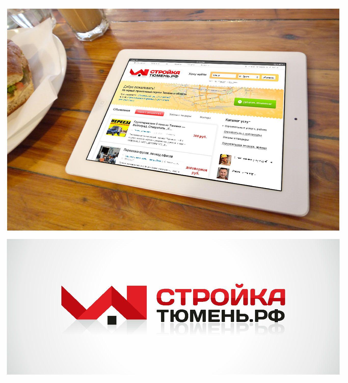 Логотип для строительного портала - дизайнер IgorTsar