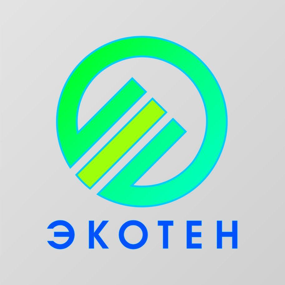 Логотип для научно - технического концерна - дизайнер Volumes