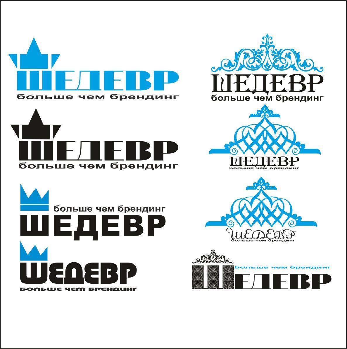 Логотип для брендинговой компании - дизайнер polca