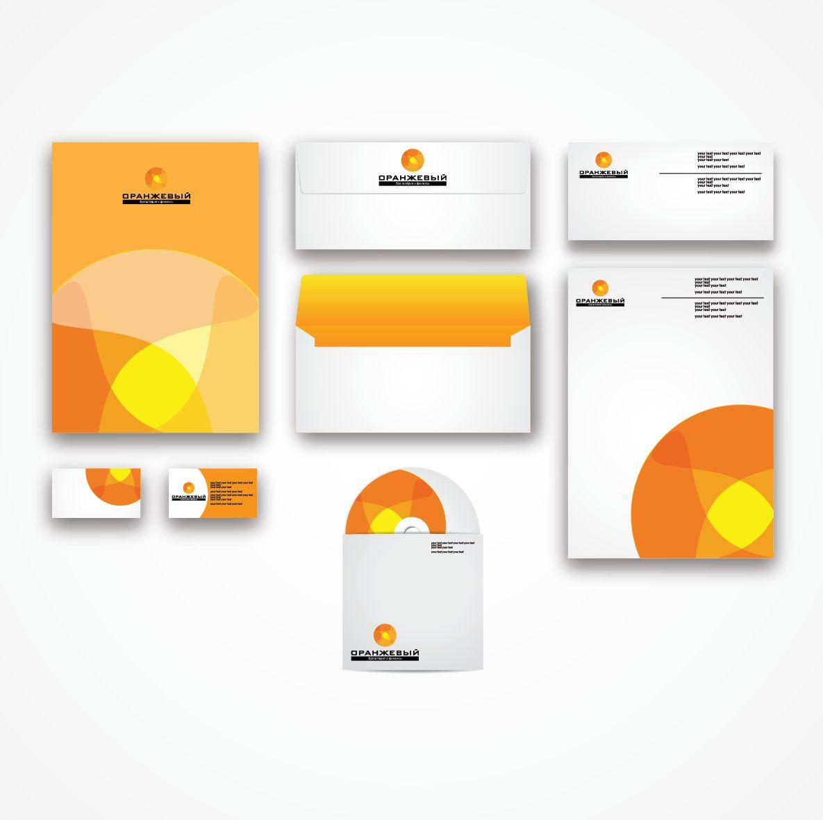 Логотип Финансовой Организации - дизайнер kit-design