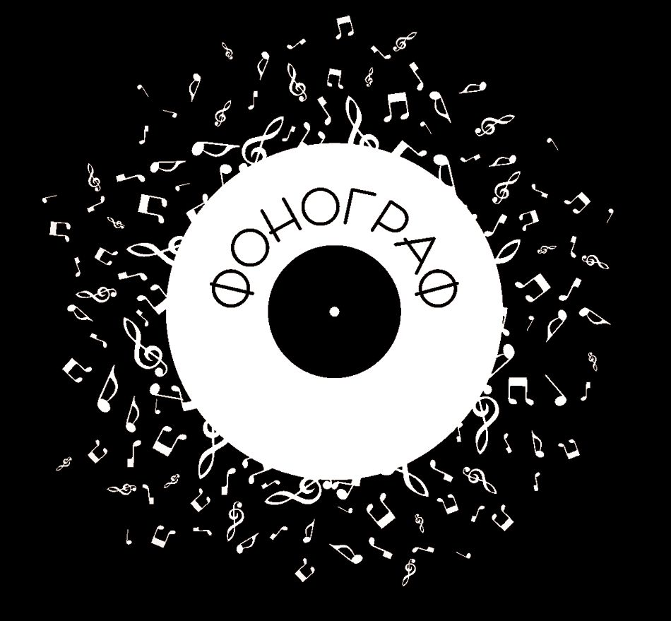 Лого и ФС для магазина аудиотехники - дизайнер janezol