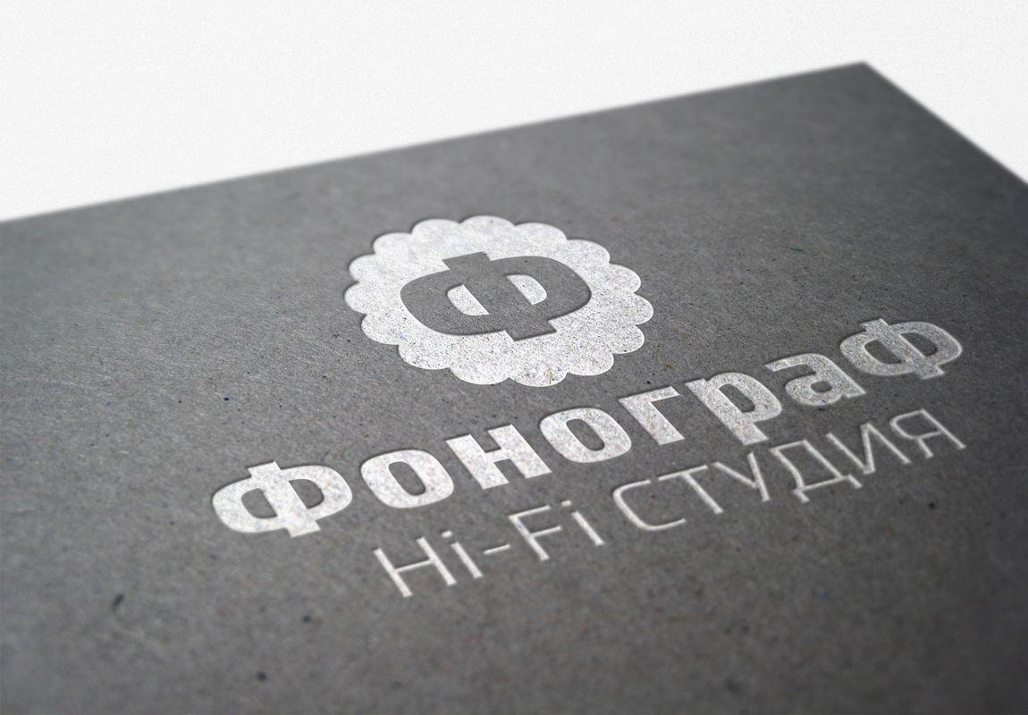 Лого и ФС для магазина аудиотехники - дизайнер lestar65