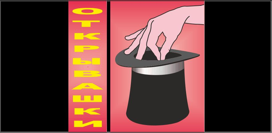 Логотип и цветовая гамма развлекательного проекта - дизайнер Restavr