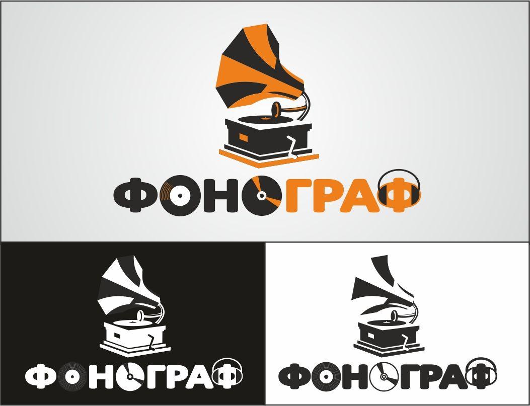 Лого и ФС для магазина аудиотехники - дизайнер graphin4ik