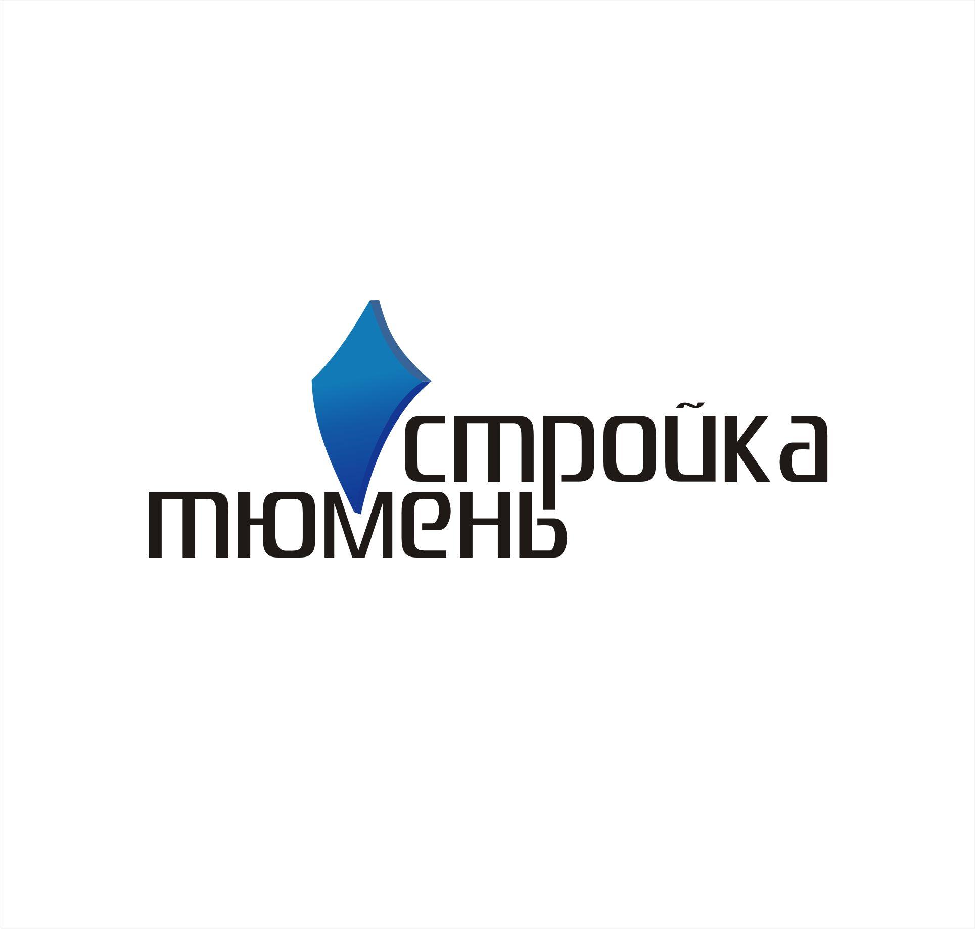Логотип для строительного портала - дизайнер tspech